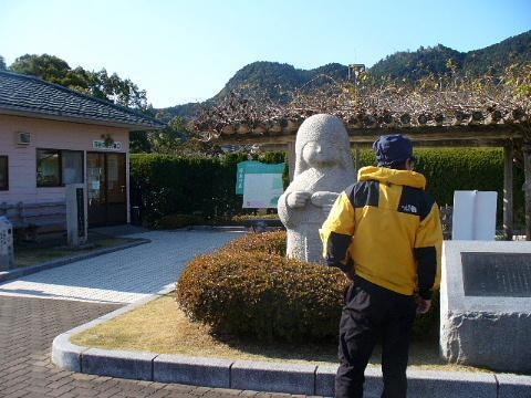 051229060102_kumotorikoe_tamakisan_002