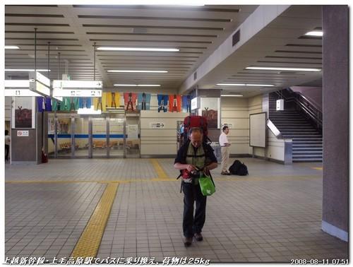 080811_15_okushirane_sukaisan_013