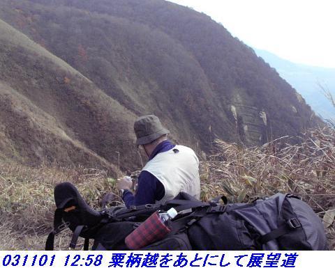 031101_03_makino_33kenyama001