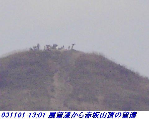 031101_03_makino_33kenyama002
