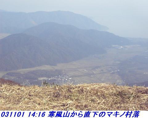 031101_03_makino_33kenyama004
