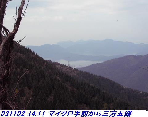 031101_03_makino_33kenyama013