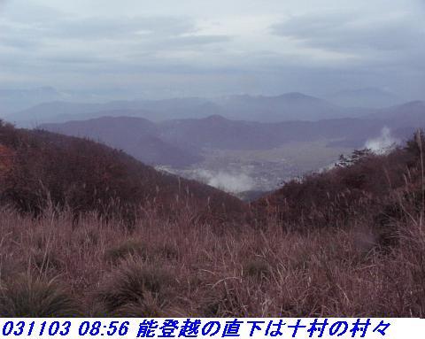 031101_03_makino_33kenyama016