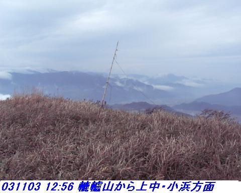 031101_03_makino_33kenyama021