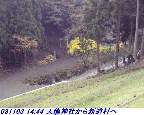 031101_03_makino_33kenyama023