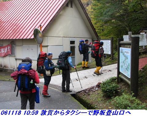 031118_19_nosakadake_001