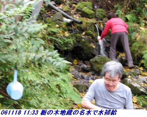 031118_19_nosakadake_002