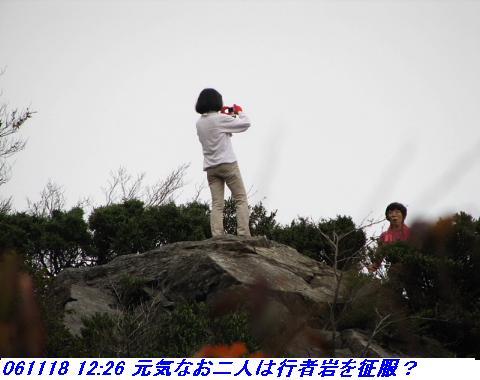 031118_19_nosakadake_005