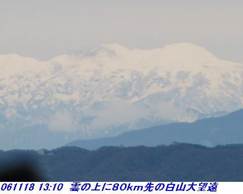 031118_19_nosakadake_007