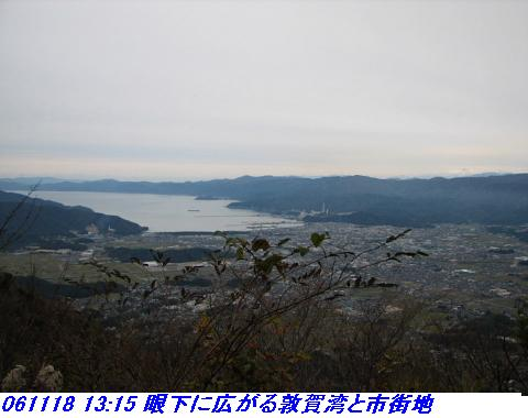 031118_19_nosakadake_008