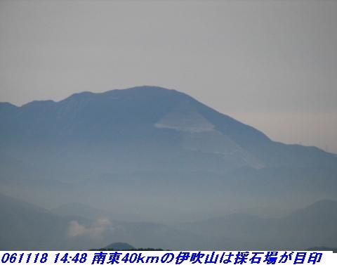 031118_19_nosakadake_011