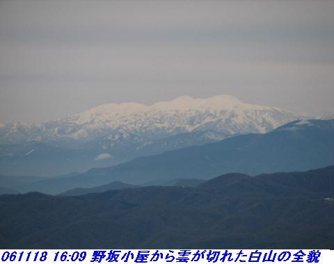 031118_19_nosakadake_014