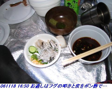 031118_19_nosakadake_015