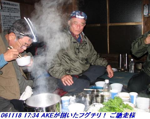 031118_19_nosakadake_016