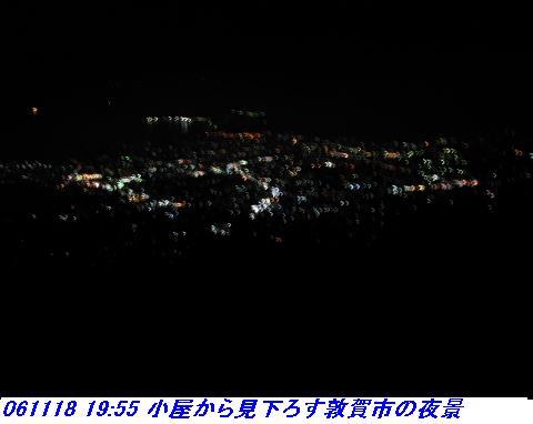 031118_19_nosakadake_017