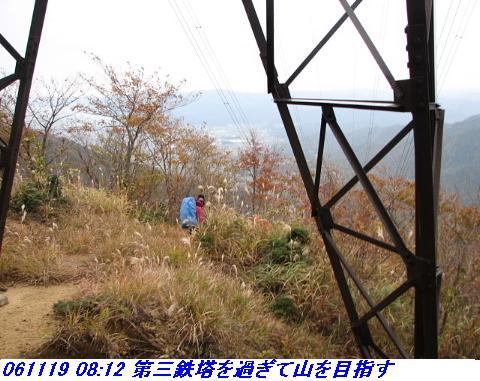 031118_19_nosakadake_021