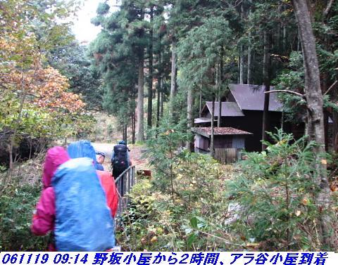 031118_19_nosakadake_023