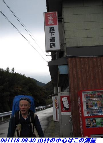 031118_19_nosakadake_026