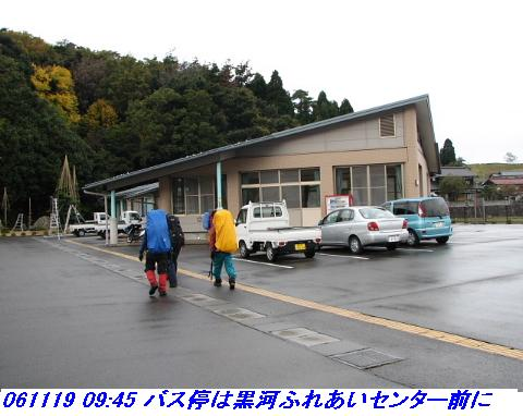 031118_19_nosakadake_027