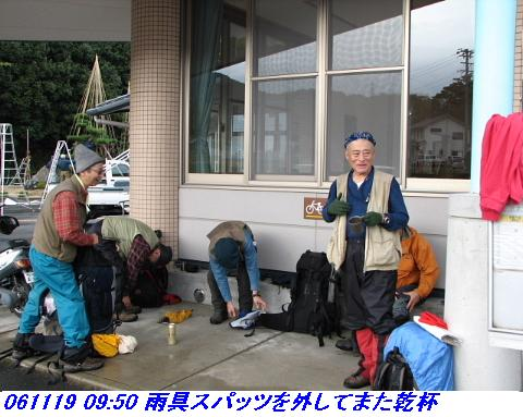 031118_19_nosakadake_028