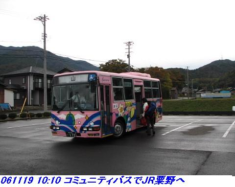 031118_19_nosakadake_029