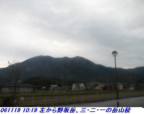 031118_19_nosakadake_030