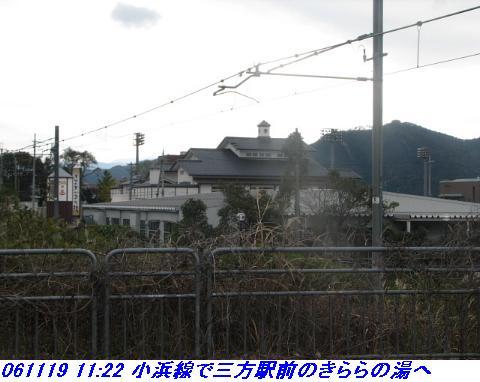 031118_19_nosakadake_031