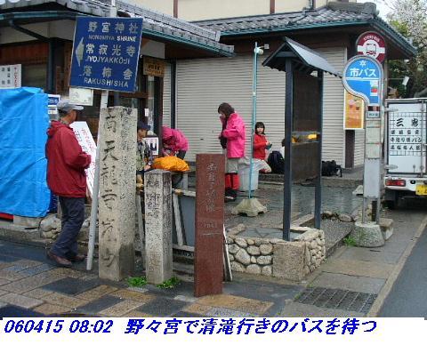 060415_atagoyamatetudo_001