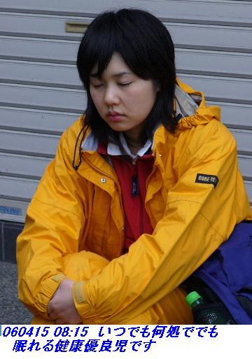 060415_atagoyamatetudo_002