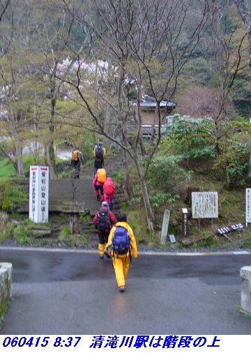 060415_atagoyamatetudo_003
