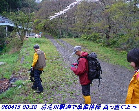 060415_atagoyamatetudo_004