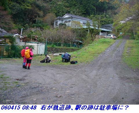 060415_atagoyamatetudo_005