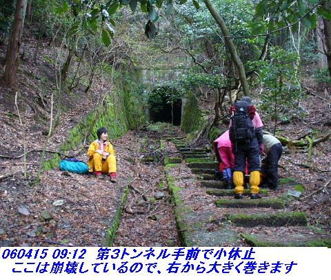 060415_atagoyamatetudo_012