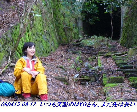 060415_atagoyamatetudo_013