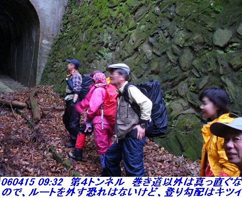 060415_atagoyamatetudo_017