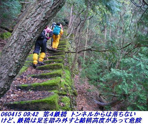 060415_atagoyamatetudo_019