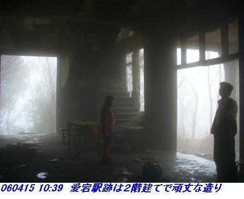 060415_atagoyamatetudo_029