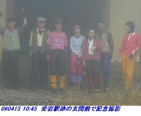 060415_atagoyamatetudo_031