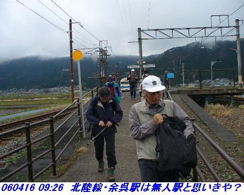 060416_shizugatake_yamamotoyama_001