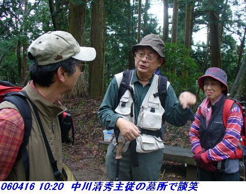 060416_shizugatake_yamamotoyama_003