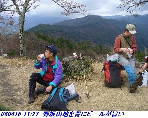 060416_shizugatake_yamamotoyama_007