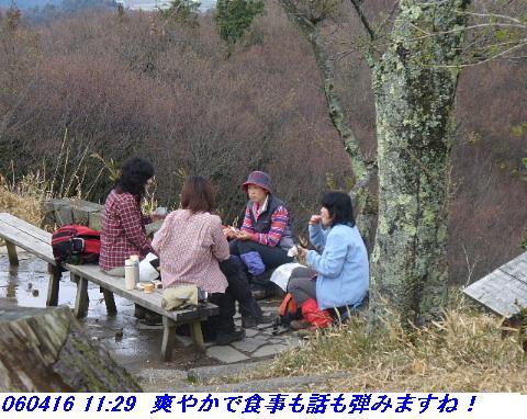 060416_shizugatake_yamamotoyama_008