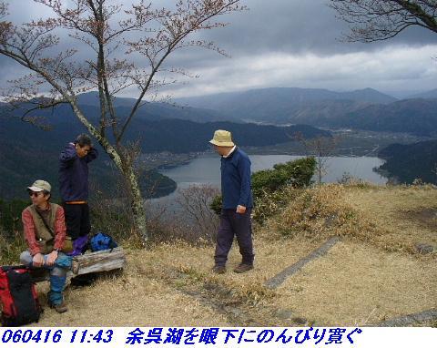 060416_shizugatake_yamamotoyama_010