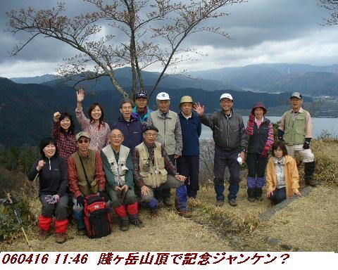 060416_shizugatake_yamamotoyama_016