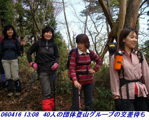060416_shizugatake_yamamotoyama_024