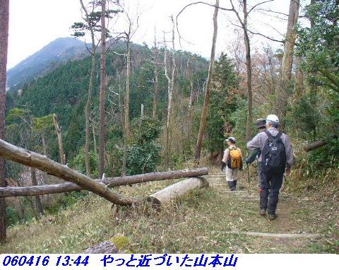 060416_shizugatake_yamamotoyama_025