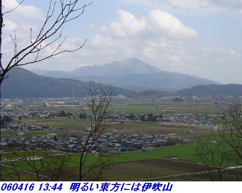 060416_shizugatake_yamamotoyama_026