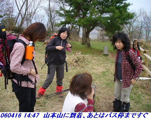 060416_shizugatake_yamamotoyama_028