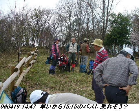 060416_shizugatake_yamamotoyama_029