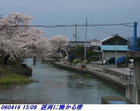 060416_shizugatake_yamamotoyama_033